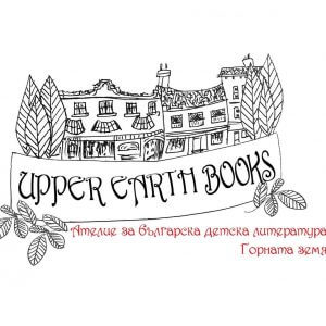 Upper earth books
