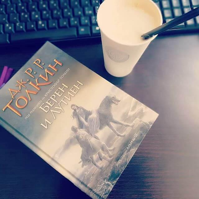 """Завръщане в Толкиновата Средна земя с """"Берен и Лутиен"""""""