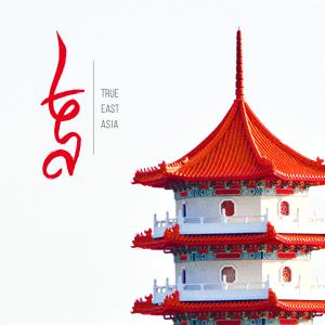 True East Asia