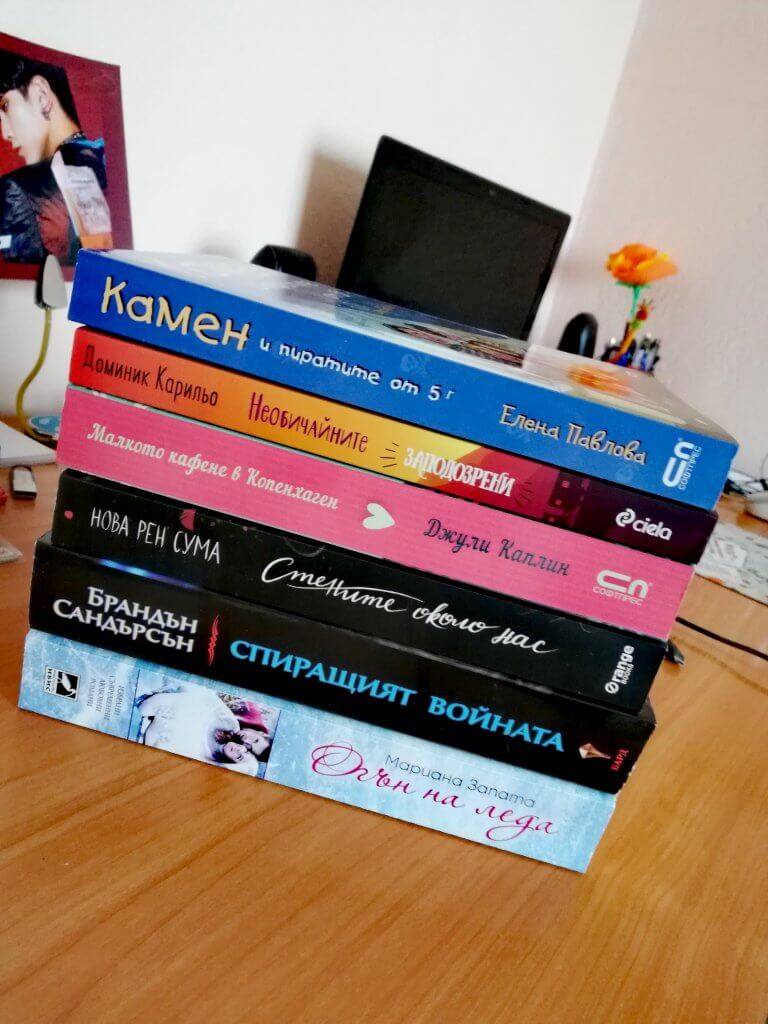 Book Haul April 2019