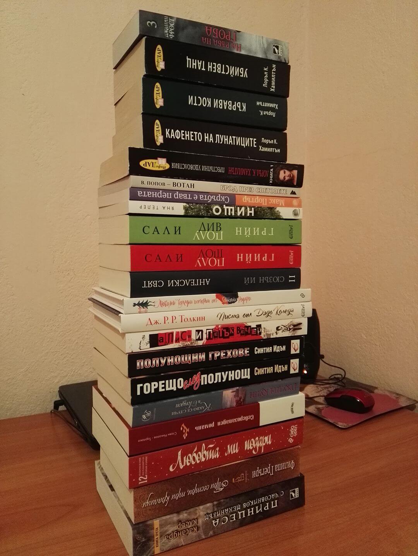 Впечатления, преживявания и прекрасности на 44 международен панаир на книгата в София
